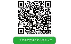 リソルゴルフを友だち登録するLINEのQRコード