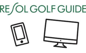 ゴルフ川柳の応募方法スマホ・PC